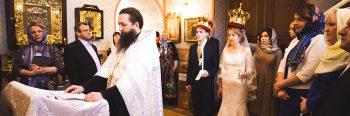 Православная свадьба