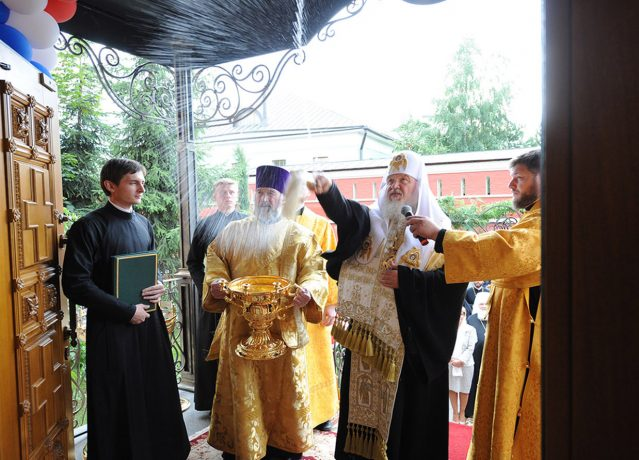 His Holiness Patriarch Kirill of Moscow and All Russia consecrated the hotel