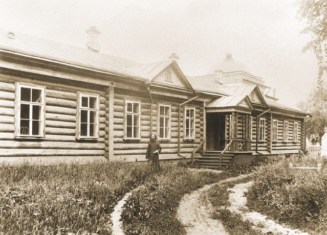 Missionary house. 1904