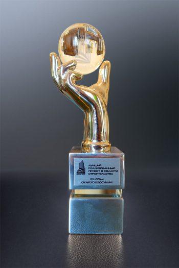 Мэр Москвы С.Собянин наградил победителей конкурса «Лучший реализованный проект в области строительства»