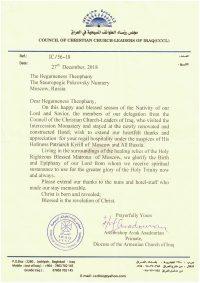 Отзыв от Архиепископ Авак Асадуриан Предстоятель Епархии Армянской Церкви Ирака