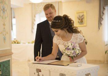 Регистрации бракосочетаний в Гостинице Покровская