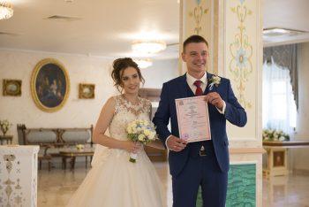 Регистрации брака в гостинице