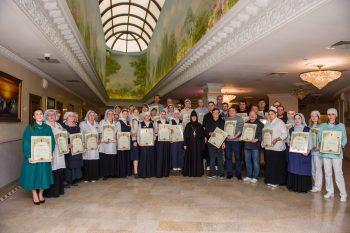 Награждение сотрудников в честь 5-летия гостиницы «Покровская»